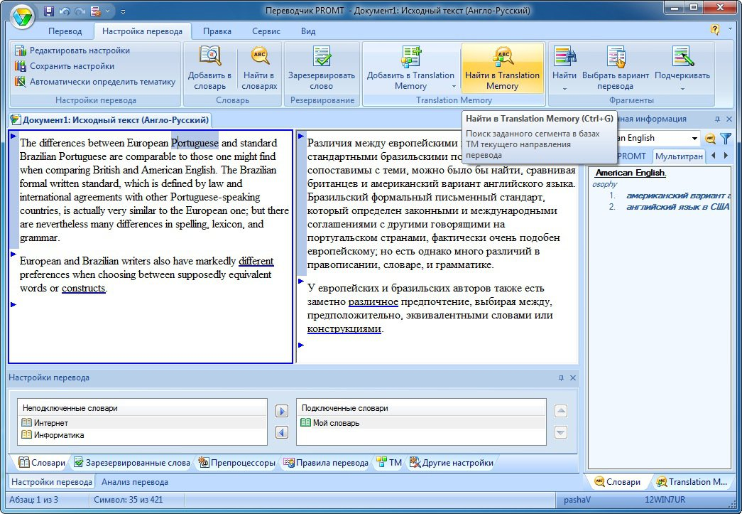 Ams Enterprise 2.7 Crack