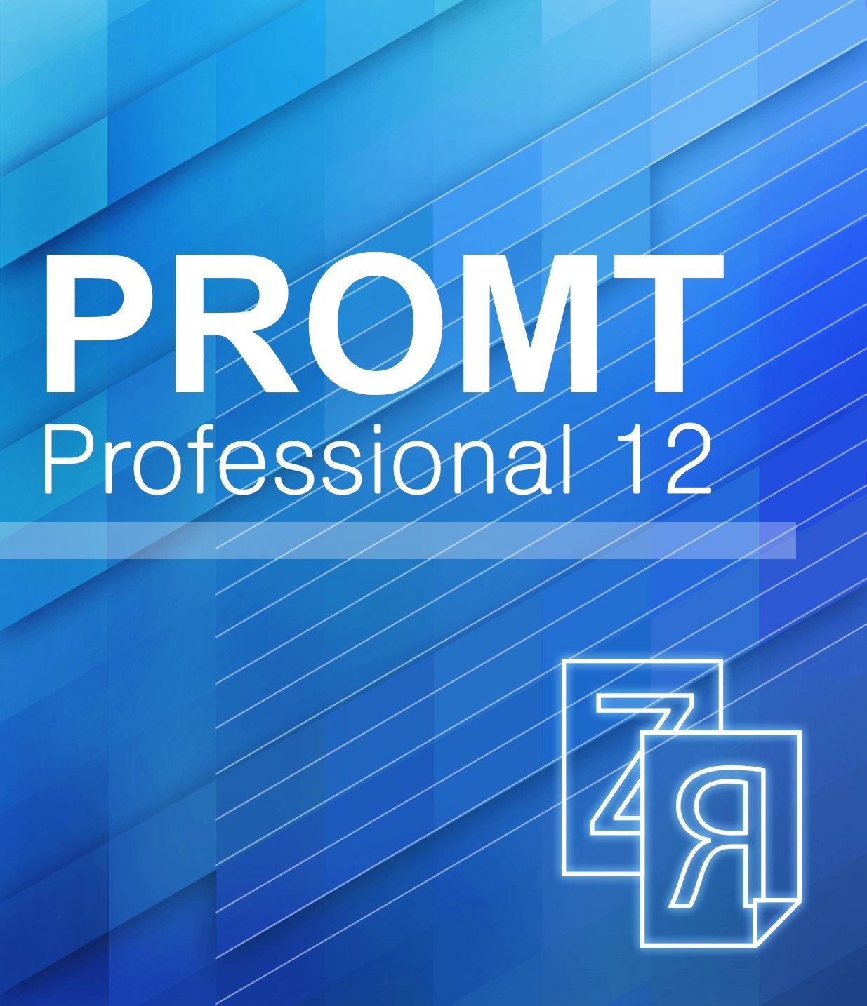Promt professional 12 build 12. 0. 20 торрент.