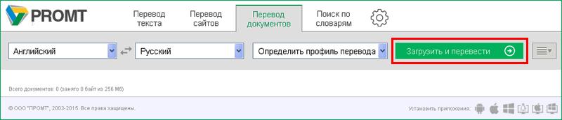 Кэшбэк перевод с английского на русский
