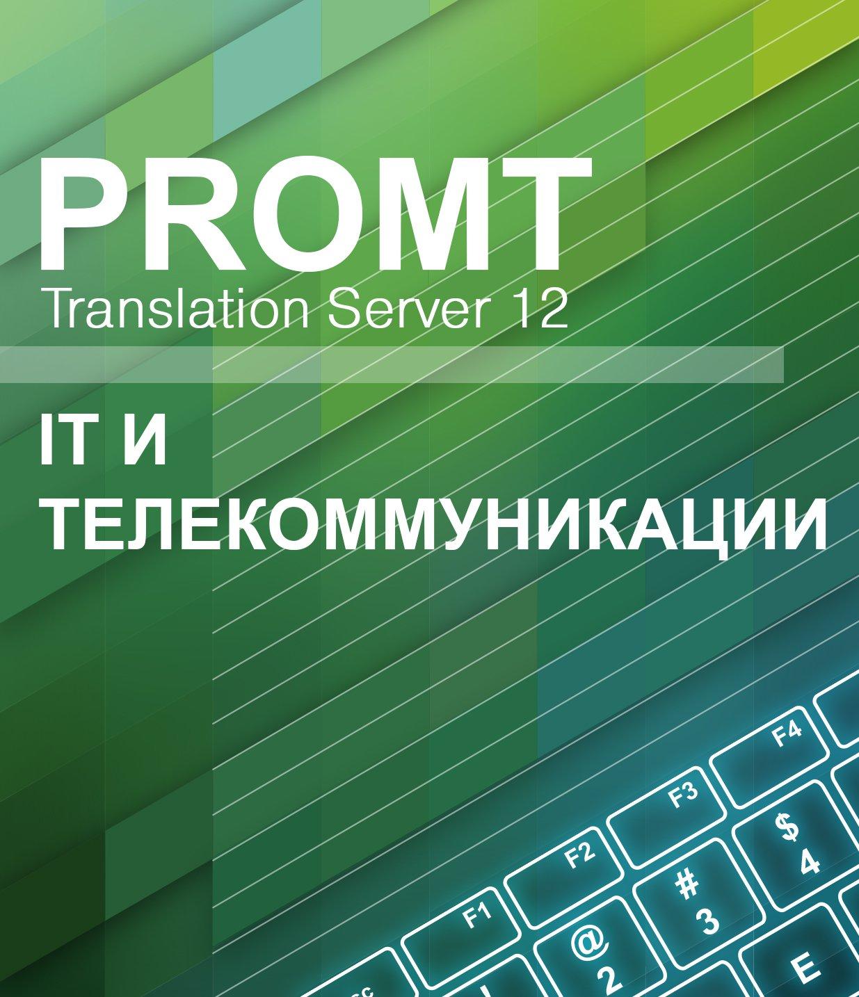 promt_start_W+.png