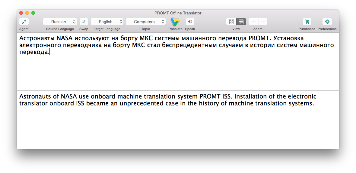 PROMT Translation Software and Dictionaries