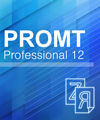 PROMT Professional 02